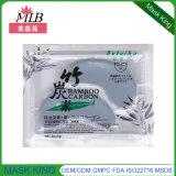 Bamboo Charcoal Eye Mask