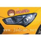 만화 유형 차 스티커 (JSD-R0013)