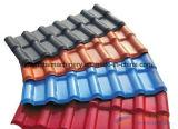 Belüftung-Dach-Produktionszweig