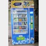 Vente chaude ! Distributeur automatique de casse-croûte !