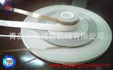 特大円の刃を切る日本高精度テープ