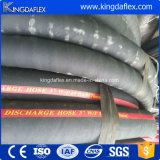 Vielseitiger industrieller Gummiluft-Wasser-Öl-Dampf-Schlamm-Absaugung-Einleitung-Schlauch