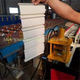 機械を作るローラーシャッタードアのプロフィール