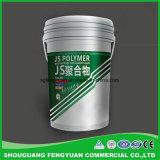 Revestimento impermeável de Js do cimento do polímero da parede exterior do banheiro da cozinha
