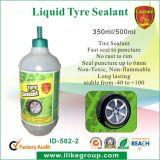 洗濯できるチューブレスタイヤの液体密封剤