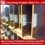 Viga estructural del acero suave H del carbón laminado en caliente del hierro Ss400 con la certificación de la ISO
