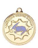 メダルを与えるAchivement