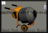Mélangeur de béton mobile Mini Type de poussière à main Push Gycm-12