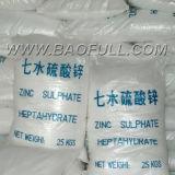 Niedriger Preis-Zink-Sulfat