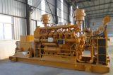 600kw de Generator van het Steenkolengas met Water Gekoelde Methode