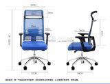 Стул разыгрыша стула управленческого офиса PU высокой задней части кожаный