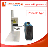 宝石類または携帯電話のための携帯用タイプファイバーのレーザープリンターによる印刷機械