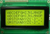 Rückseitiges weißes Zeichen-Auto kontrastreicher LCD-Bildschirm