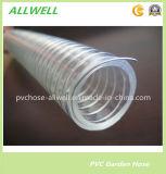 PVC鋼線の螺線形のリングの網水ホース