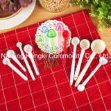 6g Fish - Shape PS Plastic Spoon for Healthy Salt Intake