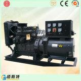 Молчком тип комплект электричества двигателя 37.5kVA Duetz тепловозный производя