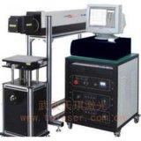 Macchina della marcatura del laser della fibra dei prodotti dell'OEM per Printing&Packing