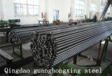 GB45#, ASTM1045, S45c, barre laminée à chaud d'acier du carbone