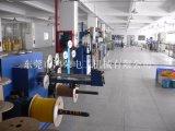 Máquina de fibra óptica del cable para el tubo flojo de extrudado