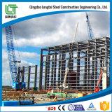 Stahlfertigbürohaus-Handelsabteilung