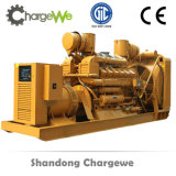 Тепловозный генератор с большим двигателем молчком типа