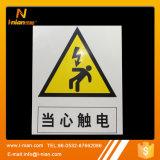 構築のためのカスタム印刷の反射安全警告ラベル