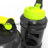 شعبيّة [2.2/2.5ل] بلاستيكيّة رياضة زجاجة