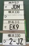 La targa di immatricolazione giapponese, fa pubblicità alla targa di immatricolazione. Targa di immatricolazione