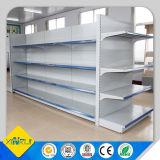 Отрежьте глубокий шкаф супермаркета цены (XY-D002)
