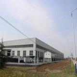 Taller de acero de acero estándar y almacén de la estructura de acero