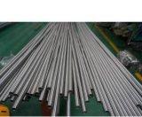 ステンレス鋼の管、高品質、給水の管
