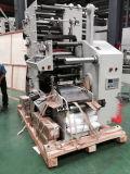 Печатная машина горячего бумажного стаканчика аттестации CE сбывания миниая (DGRY650-5C)