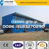 Chambre préfabriquée de structure métallique de Temorary de coût bas sur le chantier