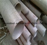 Tubo de acero inoxidable/tubo 316