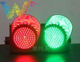 Lumière verte rouge de feux de signalisation de jonction de route de PC de WDM 200mm