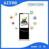 高い明るさキオスクのトーテムを広告する43インチのタッチ画面屋内LCD