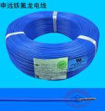 Le teflon PTFE de température élevée imperméabilisent le fil