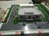 病院の建物の砂表のスケール・モデルの作成