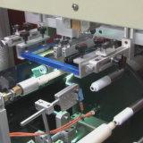 장식용 관 기록기 시스템을%s 가진 UV 실크 스크린 인쇄 기계