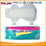 중국에 있는 최고 가격 숙녀 위생 패드 처분할 수 있는 면 위생 냅킨 제조자