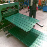 カラーによって塗られる電流を通された波形の鋼鉄屋根ふきシート