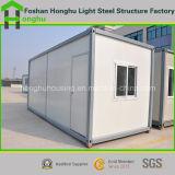 Neuer Typ 2016 Flachgehäuse-Behälter-Haus für Arbeitsanpassung