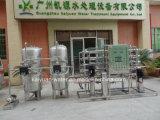Sistema industrial inoxidável do filtro do purificador da água do aço 500lph Full Auto