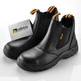 Zapatos de seguridad protectores profesionales sin el cordón para los trabajadores M-8025 Brown