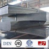 Placa de HRC/Steel/tarjeta de acero//Q235/Ss400/A36 laminado en caliente