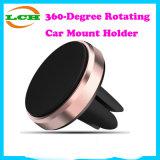 360程度回転車の台紙のホールダー