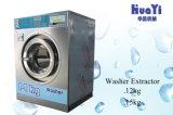 硬貨によって作動させる/Cardの洗濯機の価格およびスタック洗濯機のドライヤー