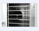 Uso na máquina rápida barata 007 do congelador do jacto de ar do restaurante