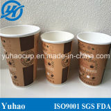 Lids (YH-L227)를 가진 8oz Disposable Coffee Cups