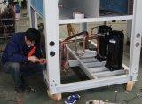 8HP空気によって冷却される産業水スリラーより多く